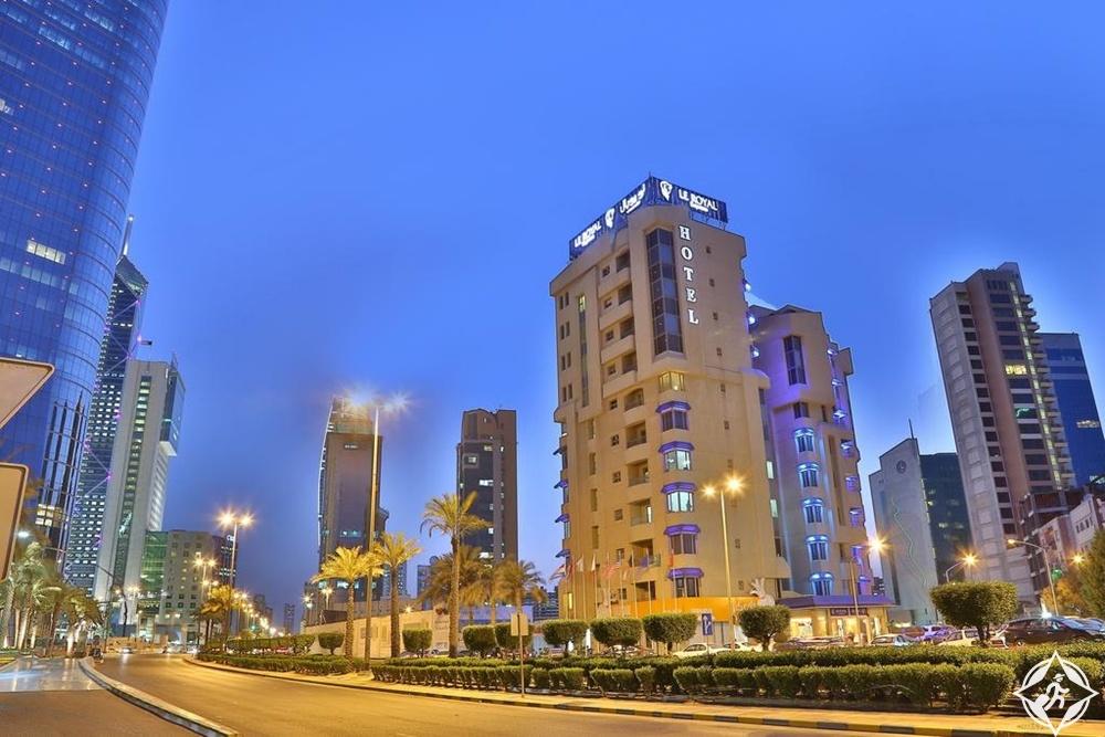 الفنادق الاقتصادية في الكويت - فندق لو رويال اكسبرس شرق