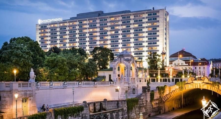 الفنادق الفاخرة في فيينا - إنتركونتيننتال فيينا