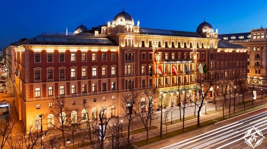الفنادق الفاخرة في فيينا - قصر هانسن كمبينسكي
