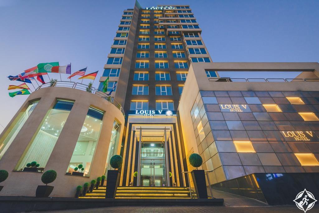 الفنادق في بيروت - فندق لويس الخامس بيروت