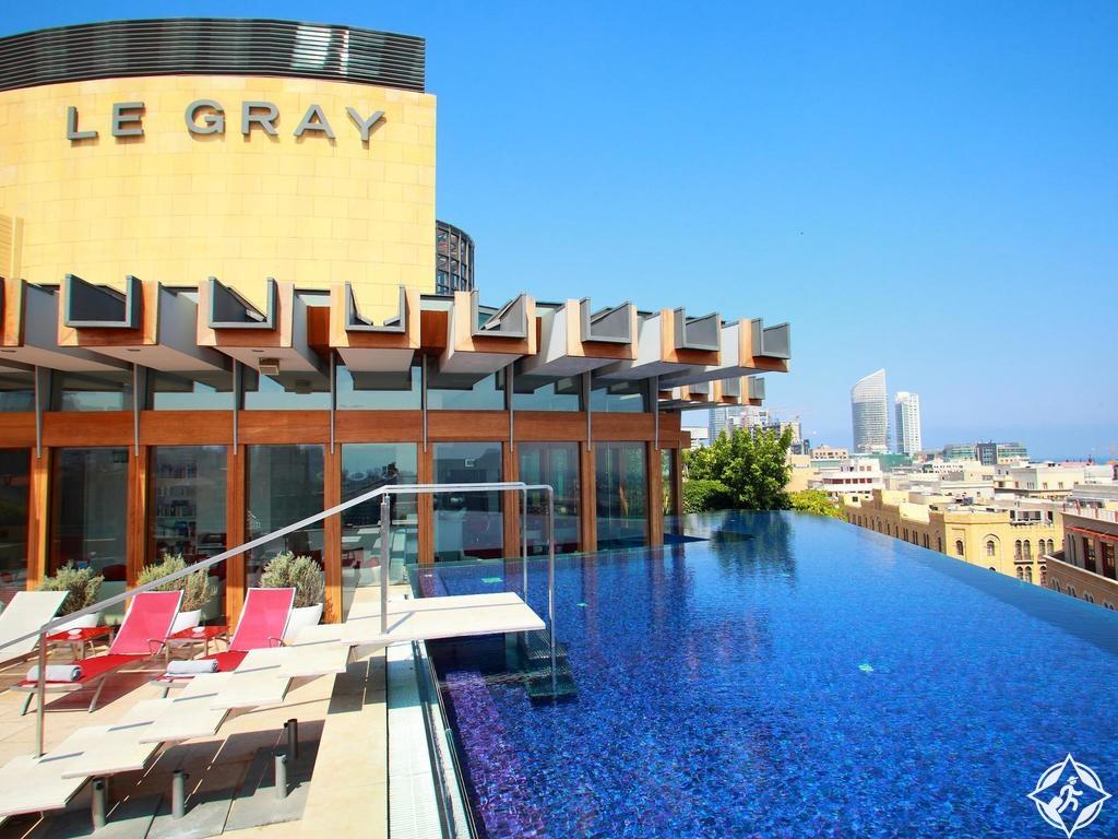 الفنادق في بيروت - لو جراي