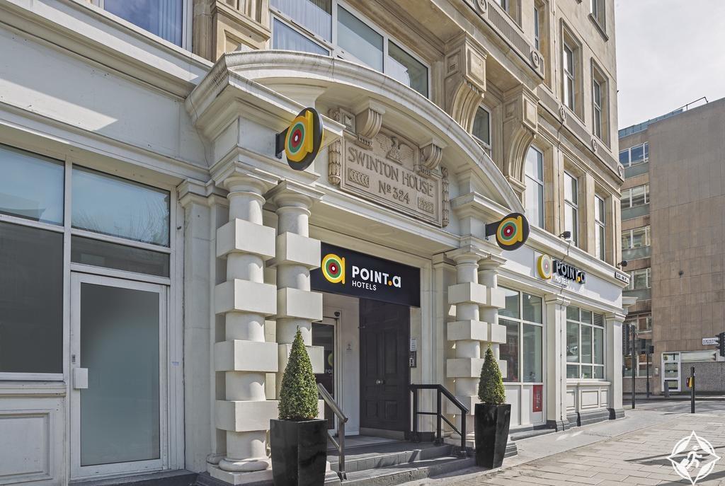 الفنادق في لندن - بوينت إيه هوتل لندن