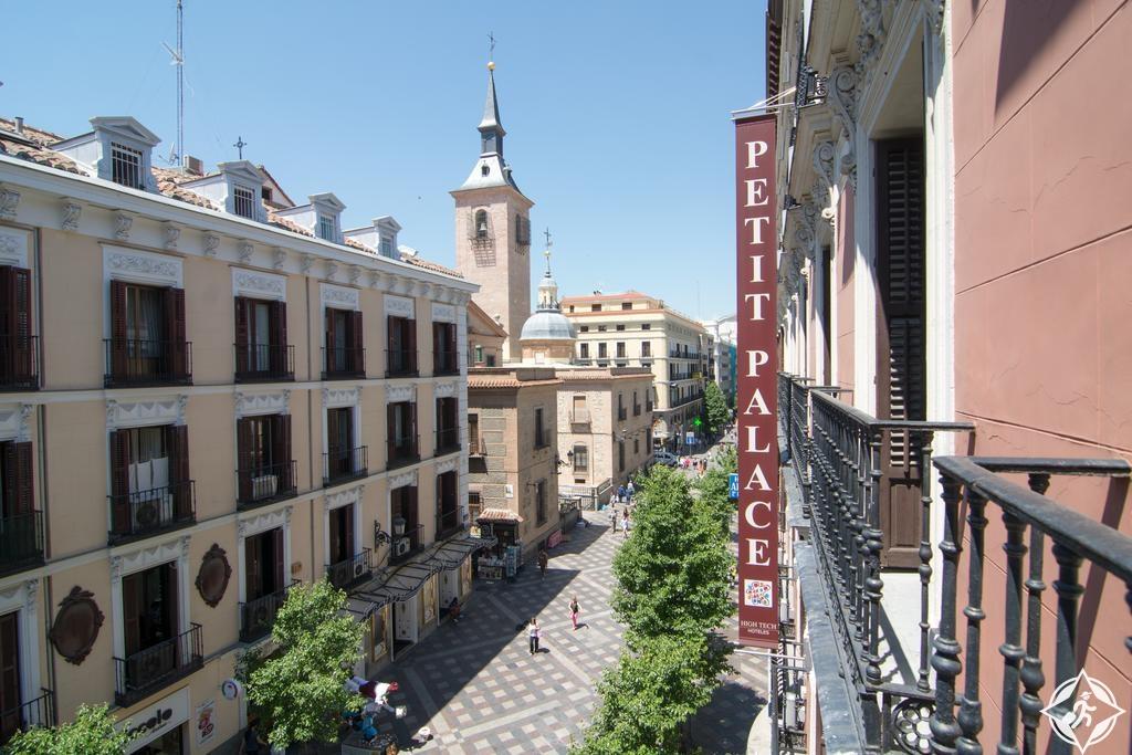 الفنادق في مدريد - أوبرا بيتي بالاس