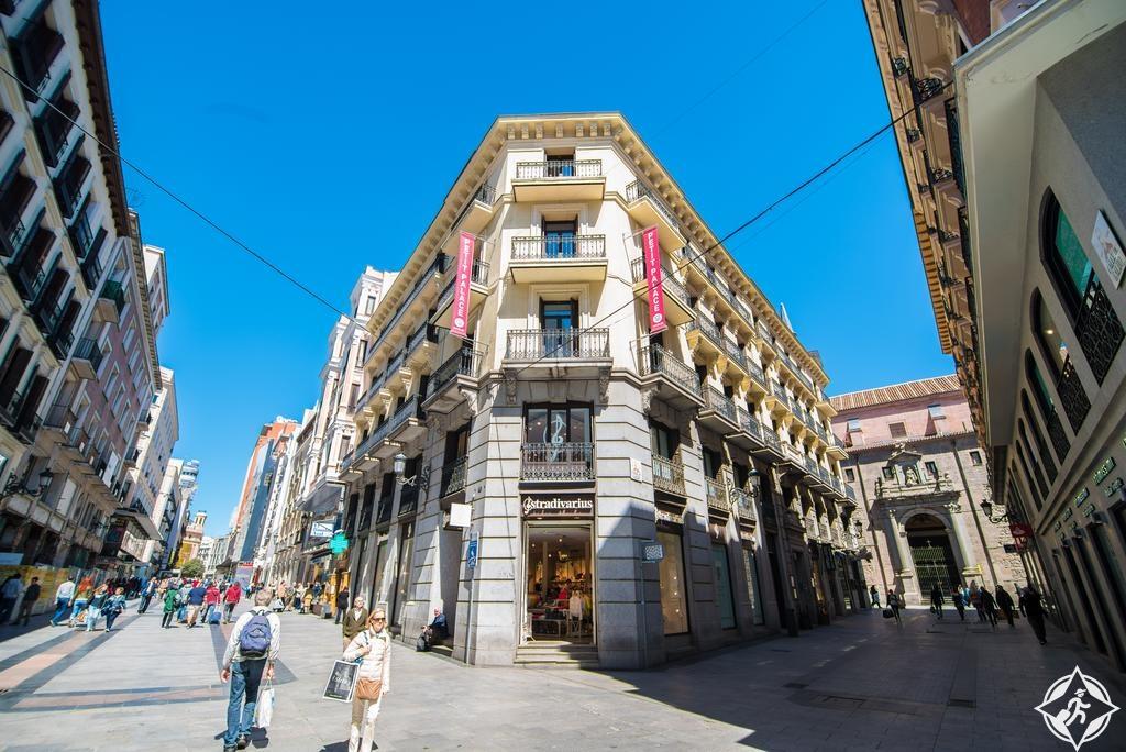 الفنادق في مدريد - بيتيت بالاس بريسيادوس