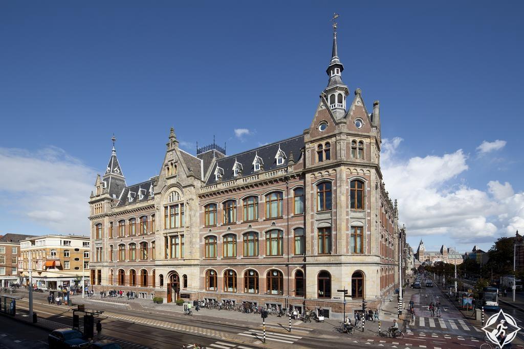 الفنادق الفاخرة في أمستردام - فندق كونسرفاتوريوم