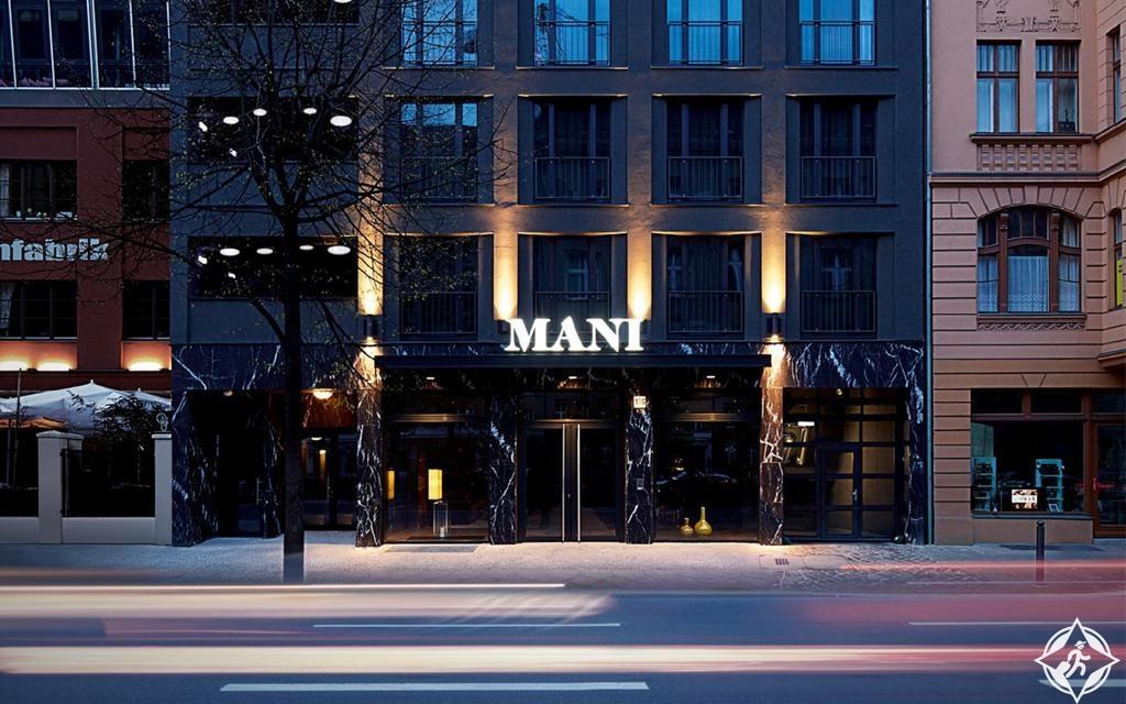 الفنادق في برلين - فندق ماني باي أمانو قرووب