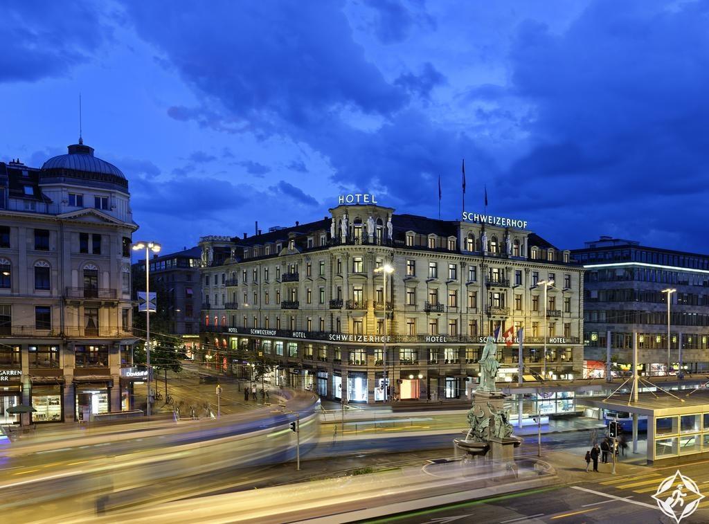 الفنادق في زيورخ - فندق شفايزرهوف زيورخ