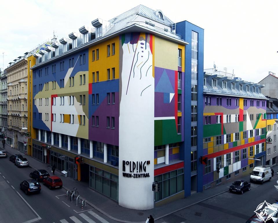 الفنادق في فيينا - فندق كولبينج فيينا سنترال