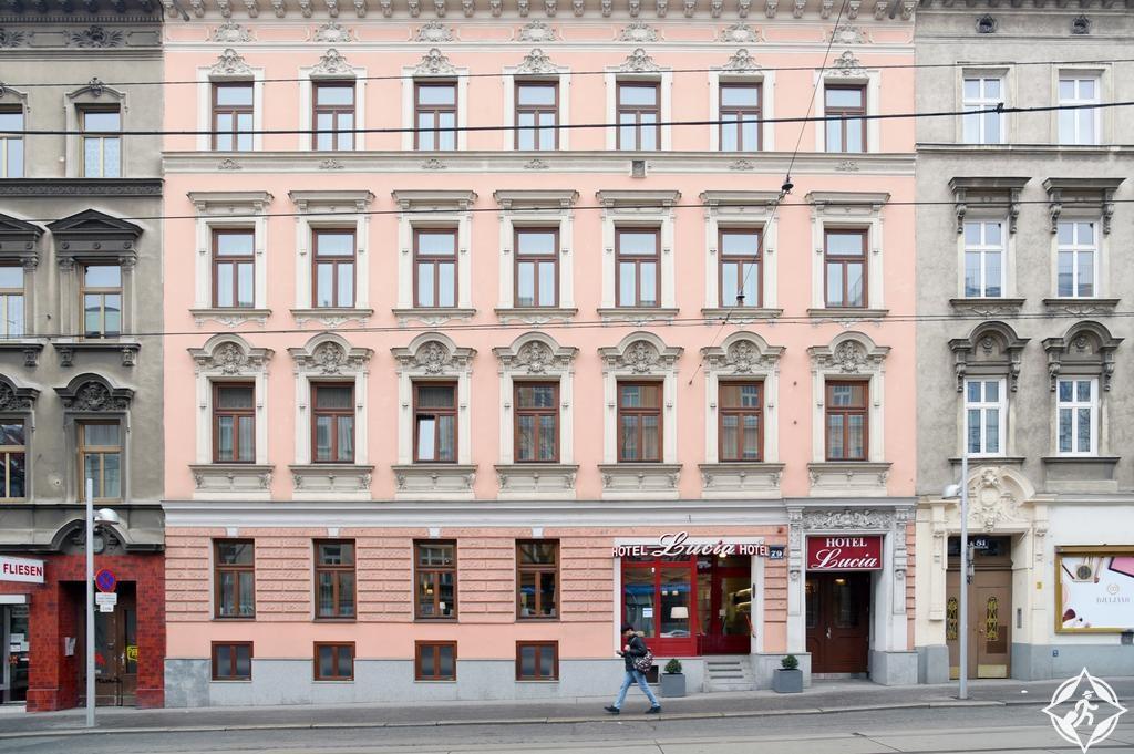 الفنادق في فيينا - فندق لوسيا