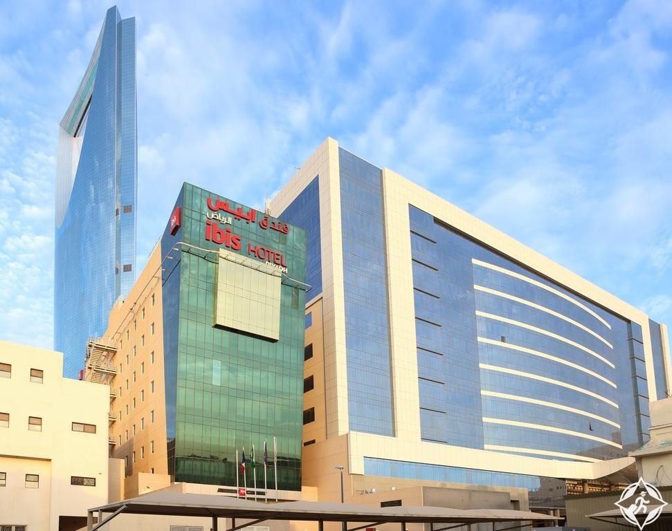 الفنادق الاقتصادية في الرياض - فندق إيبيس الرياض شارع العليا
