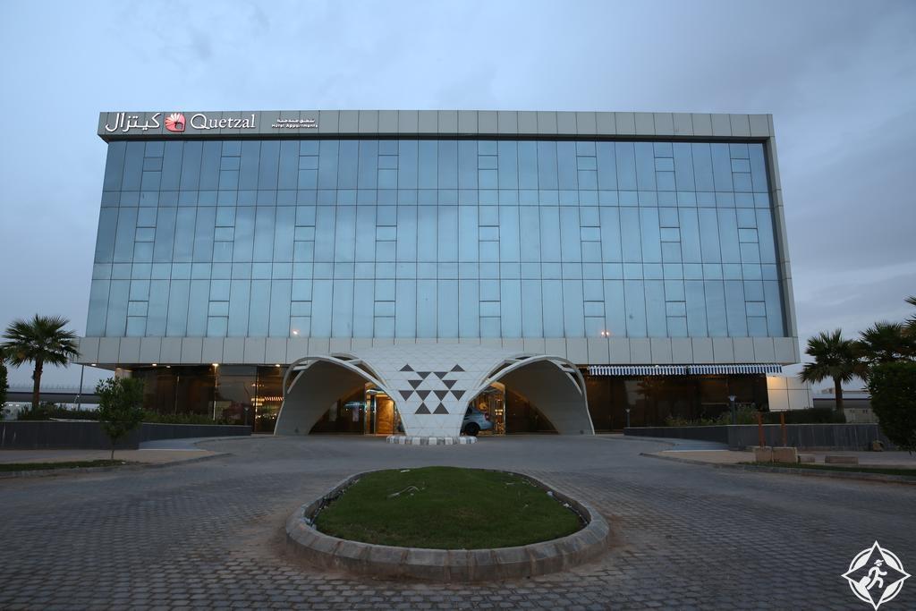 الفنادق الاقتصادية في الرياض - كيتزال