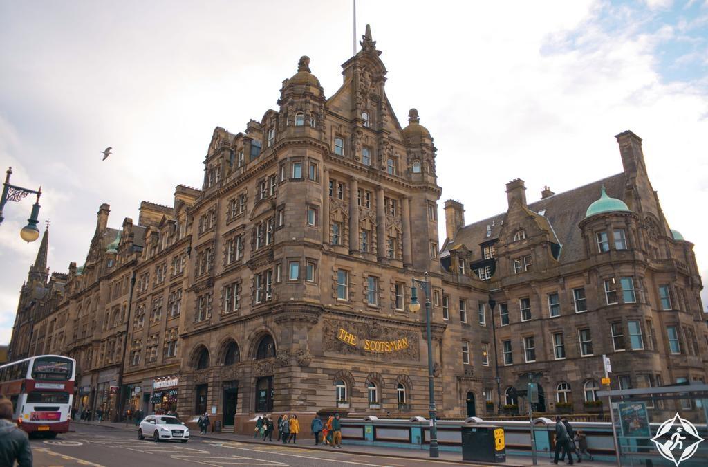 الفنادق الفاخرة في إدنبرة - فندق ذا سكوتسمان