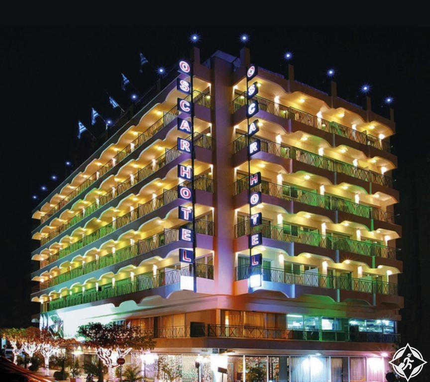 الفنادق في أثينا - فندق أثيناز أوسكار