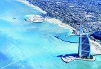 جزيرة لاس فيجاس الإمارات