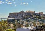 الفنادق في أثينا - فندق إلكترا متروبوليس