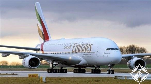 نتيجة بحث الصور عن طيران الامارات
