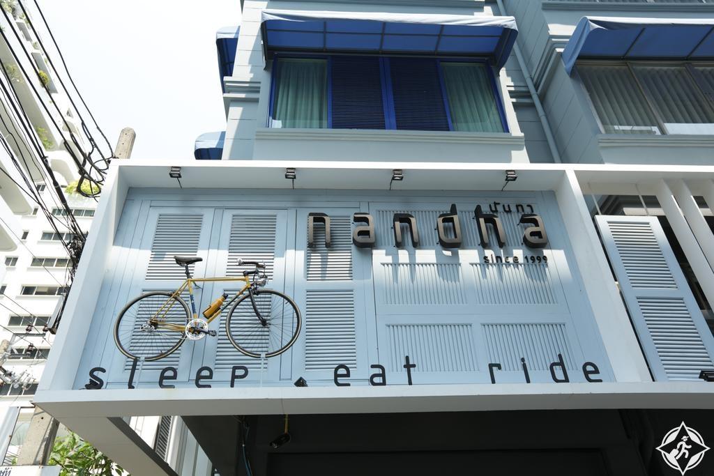 الفنادق الاقتصادية في بانكوك - فندق ناندها