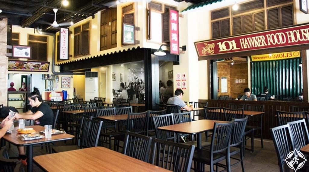 المطاعم في ماكاتي - 101 هوكر فود هاوس