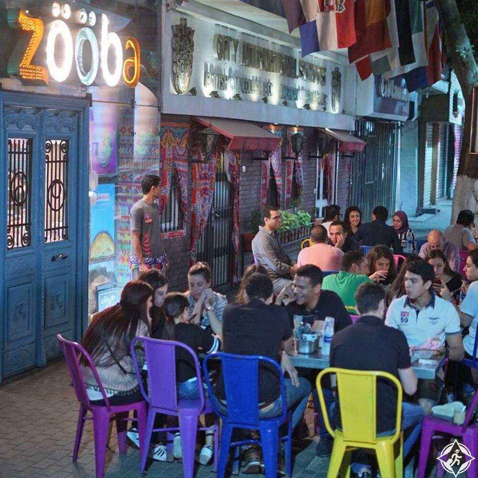 مطاعم القاهرة - زوبا