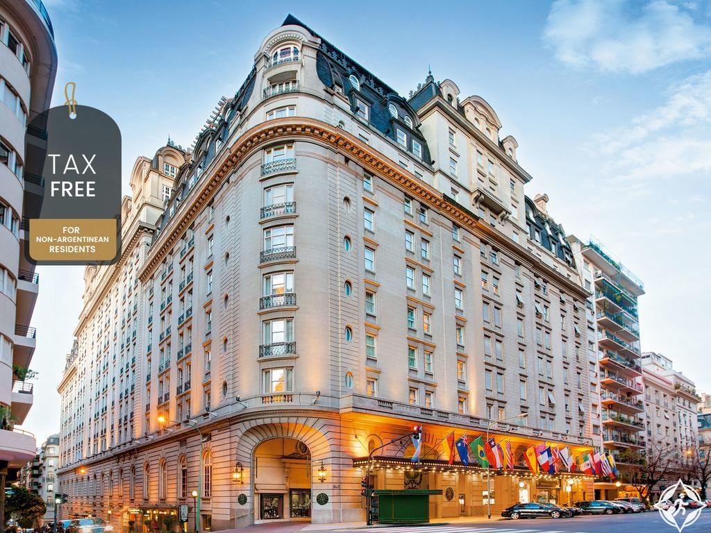 الفنادق في بوينس آيرس - فندق قصر الفير