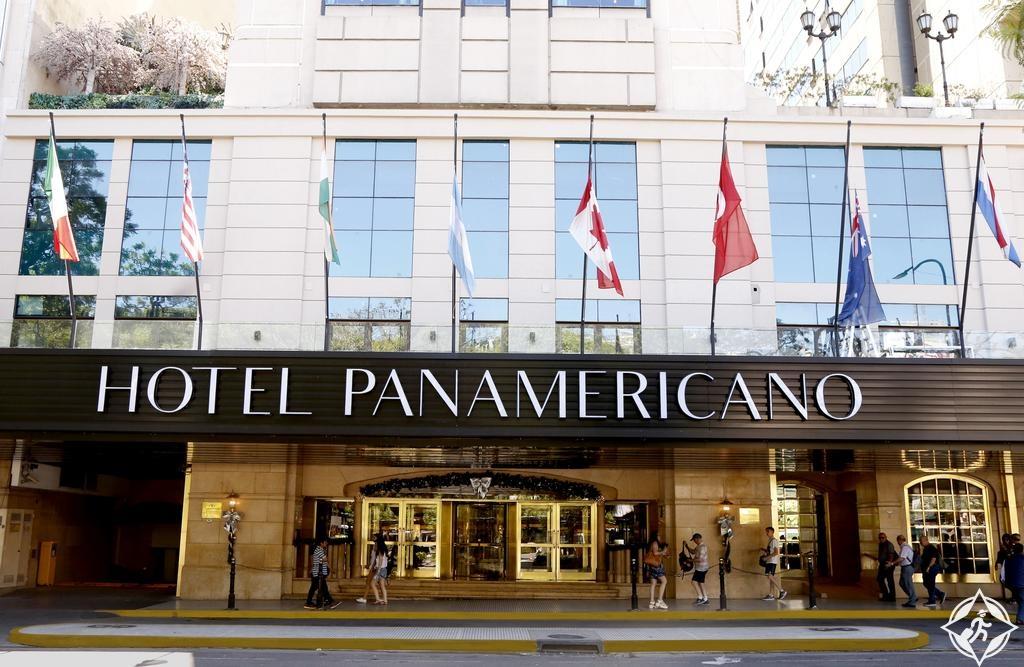 الفنادق في بوينس آيرس - فندق ومنتجع باناميريكانو